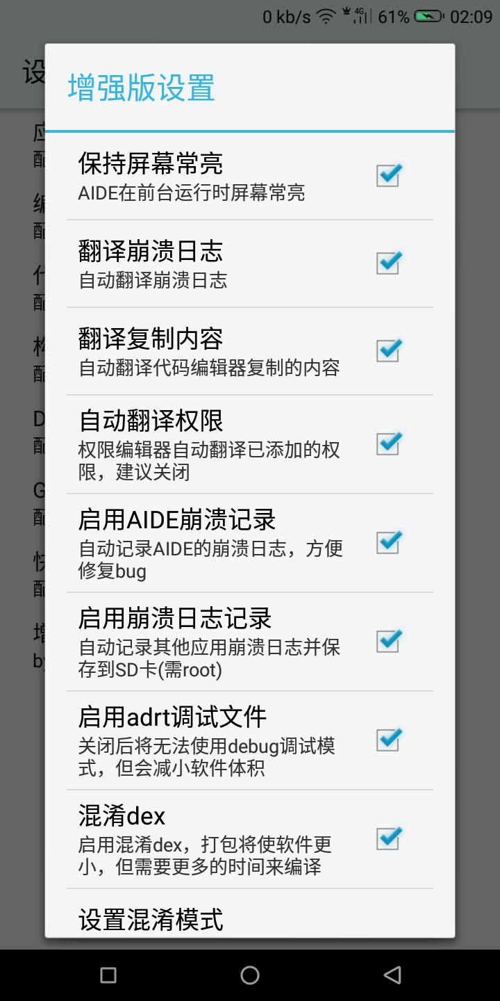 Screenshot_20200506-020912.jpg